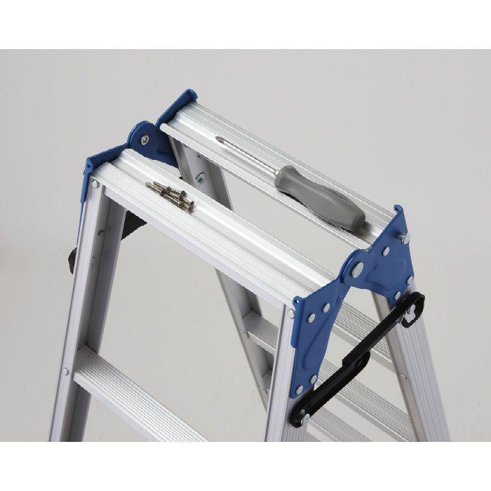 RD2.0-09 はしご兼用脚立