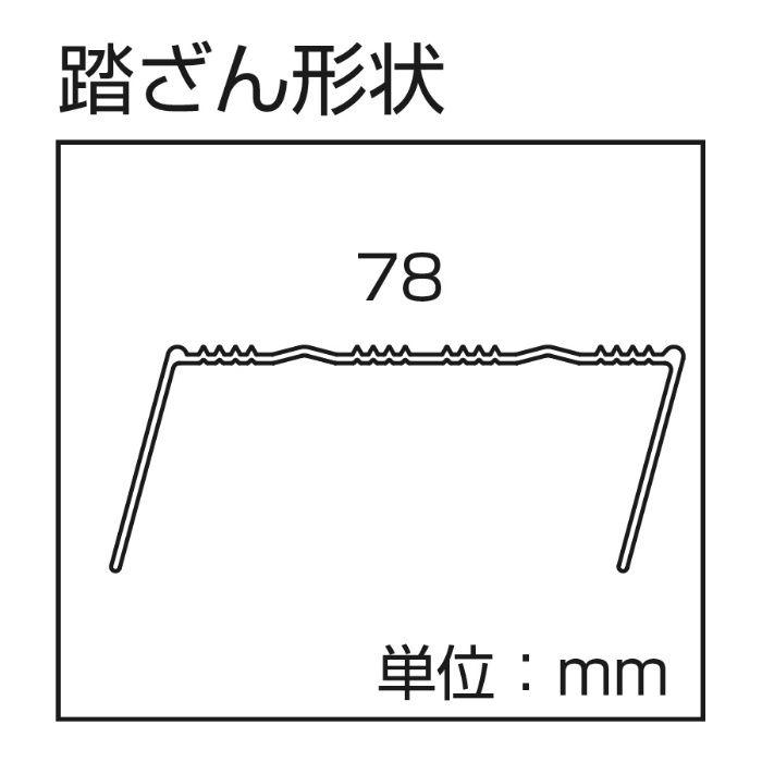 RGF1.0-27 電工用専用脚立