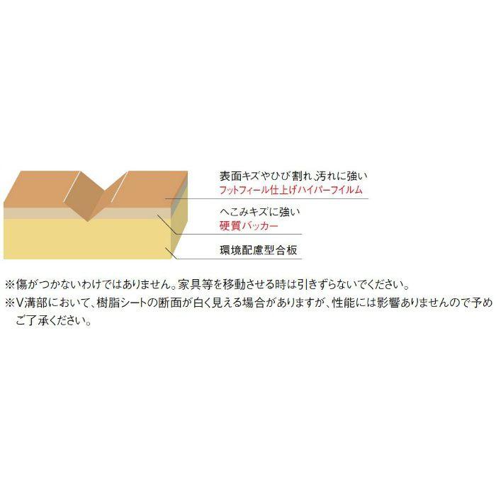 DW-LD2B01-MAFF ラシッサ Dフロア 木目タイプ[151] ホワイトペイントF しっかり Foot feel 【地域限定】