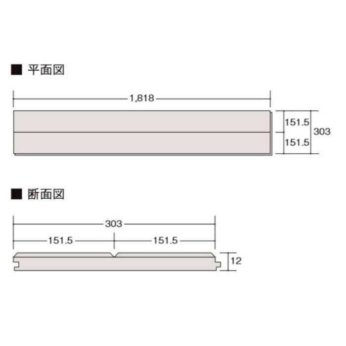 DR-LD2B01-MAFF ラシッサ Dフロア 木目タイプ[151] ショコラオークF ほんのり Foot feel 【地域限定】