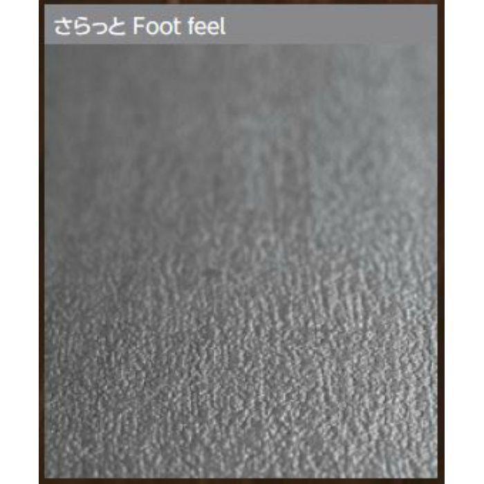 PP-FE2B01-MAFF ラシッサ Sフロアアース 木目タイプ[151] クリエペールF さらっと Foot feel 【地域限定】