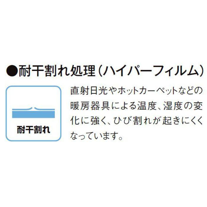 DX-DE2B01-MAFF ラシッサ Dフロアアース 木目タイプ[151] チェスナットF しっかり Foot feel 【地域限定】