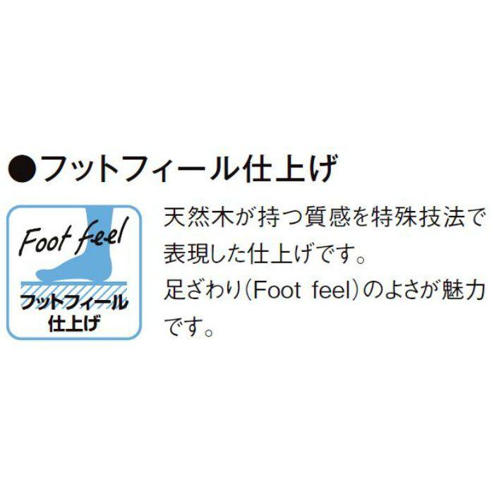D3-DE2B01-MAFF ラシッサ Dフロアアース 木目タイプ[151] ライトメープルF さらっと Foot feel 【地域限定】