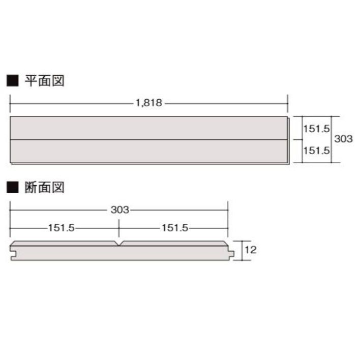 DZ-DE2B01-MAFF ラシッサ Dフロアアース 木目タイプ[151] ウォルナットF ほんのり Foot feel 【地域限定】