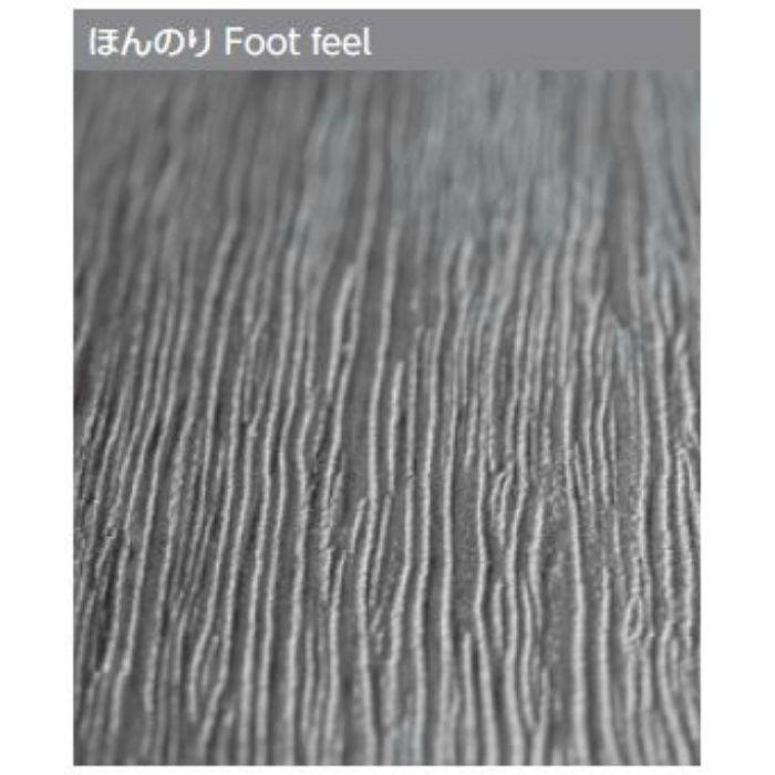 DL-DE2B01-MAFF ラシッサ Dフロアアース 木目タイプ[151] スモークオークF ほんのり Foot feel 【地域限定】