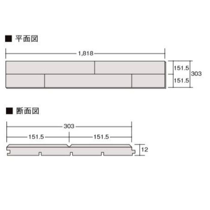 LZYPHW2BJ ハーモニアス12 木目タイプ[151] クリエペール メープル柄 横溝あり 【地域限定】