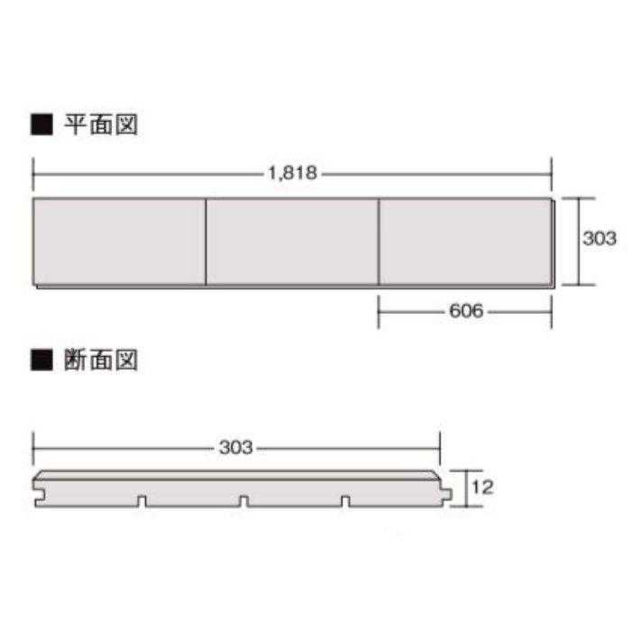 LZYV3HS2CJ ハーモニアス12 素材タイプ[606] セルべジャングレー調  【地域限定】