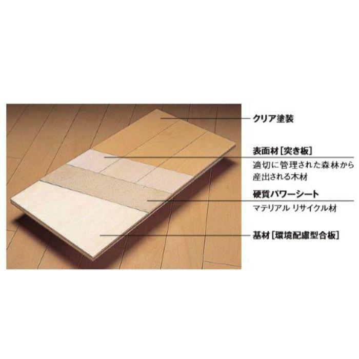 TA-MB2J02-MAFF 銘木床 メープル  【地域限定】