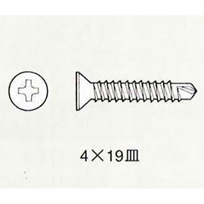 ネオタップ ステンレス (小箱) 皿 4.0mm×35mm 硬質窯業パネル/軽量鉄骨用