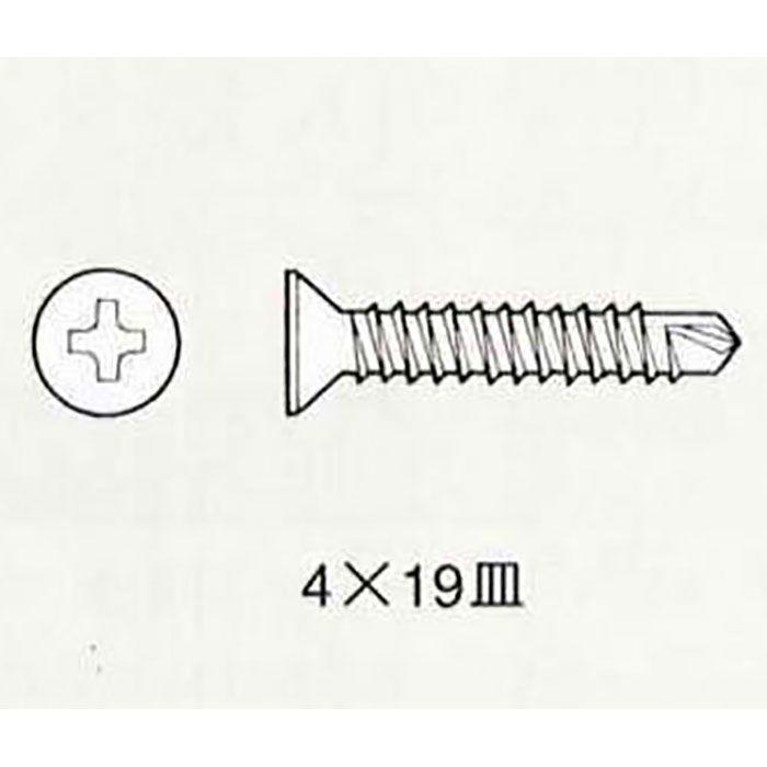 ネオタップ ステンレス (小箱) 皿 4.0mm×50mm 硬質窯業パネル/軽量鉄骨用