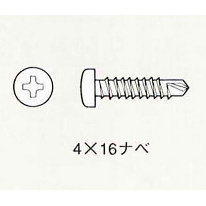 ネオタップ ステンレス (大箱) ナベ 4.0mm×16mm 薄鉄板・硬質窯業パネル/軽量鉄骨用