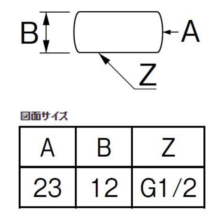 B41A-24-13 キャップナット