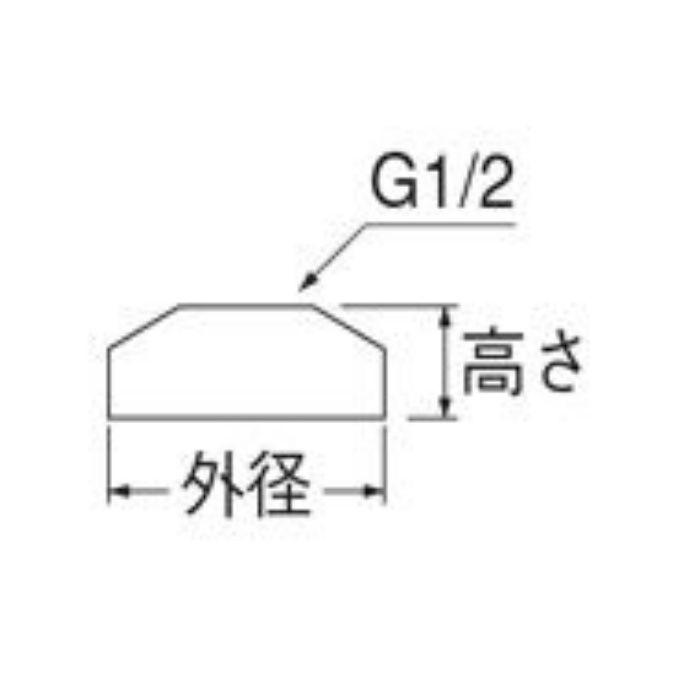 R531-13X15 偏心管用送り座金