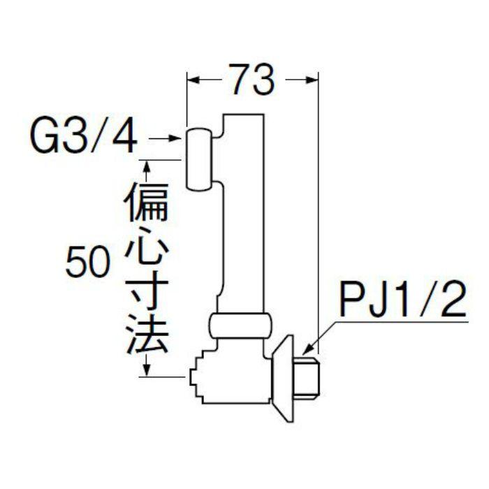 U3-9X-50 延長偏心管