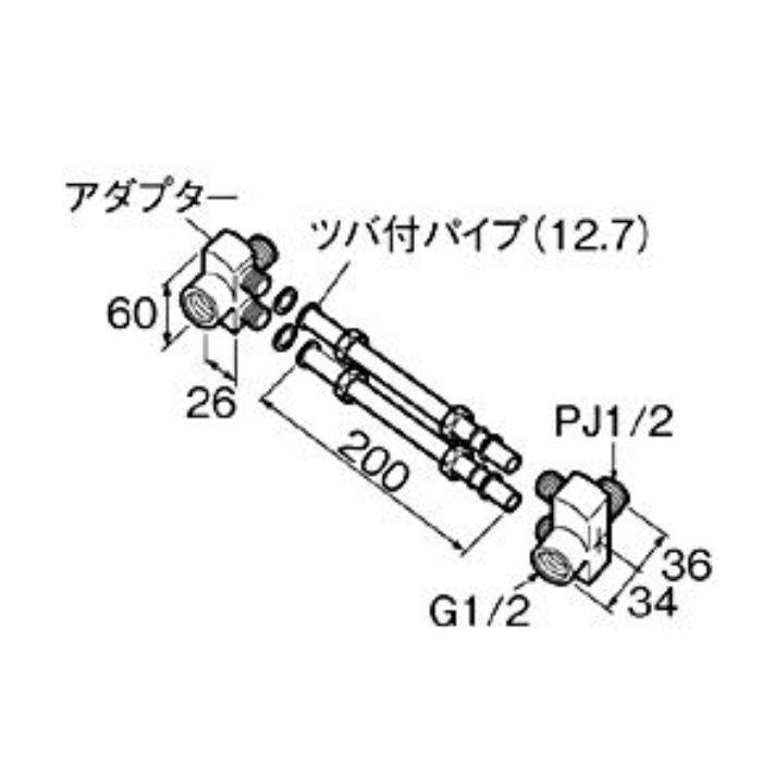 PU70-3S 逆配管アダプター