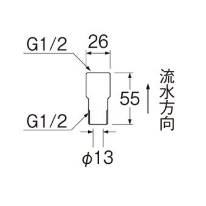 V872F-13 逆止弁