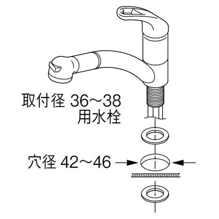 PR5360-L 水栓穴変換アダプター