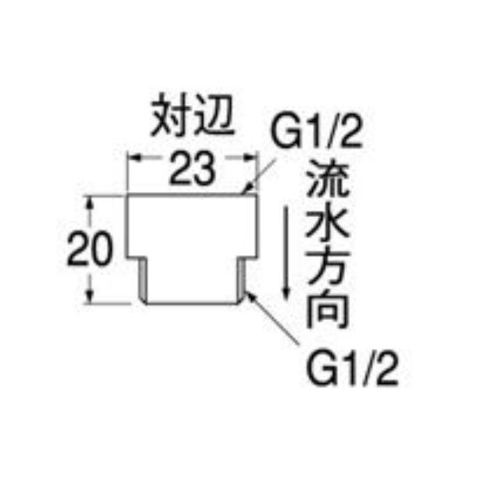 PV722F-13 定流量ソケット(シャワー用)