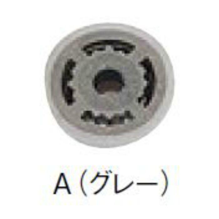 V720F-A 定流量弁コア 4L用 グレー