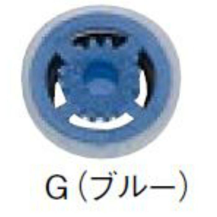 V720F-G 定流量弁コア 10L用 ブルー