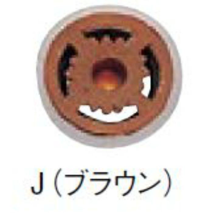V720F-J 定流量弁コア 16L用 ブラウン