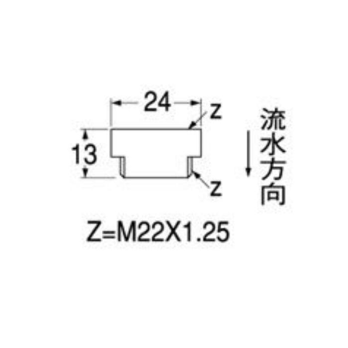 V723F-13 定流量ソケット(泡沫外ネジ用)