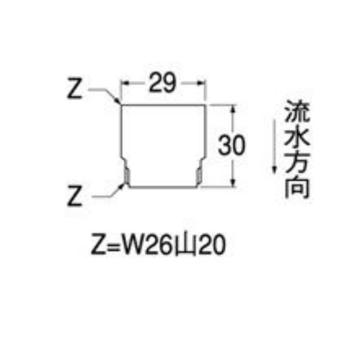 V725F-13 定流量ソケット