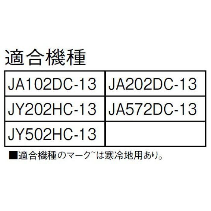 PR37-26X-L セラミック上部