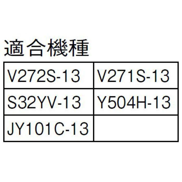 R37-26X-S セラミック上部