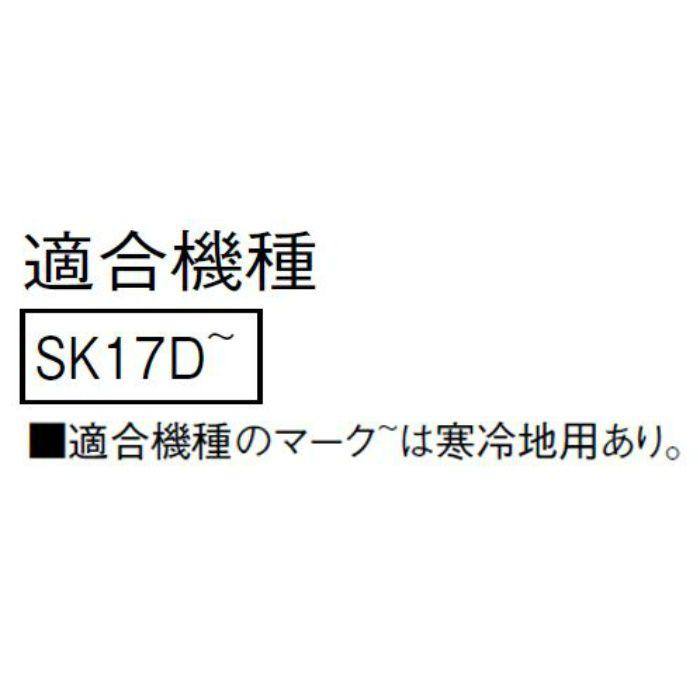 PU81-15X-7S 切替ハンドル