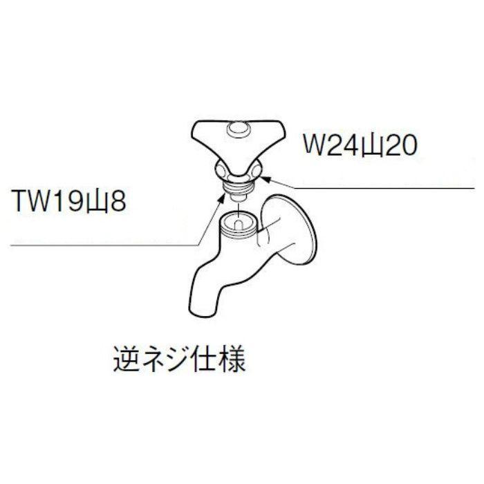 PR10A-13L 給水栓上部 左ネジ仕様