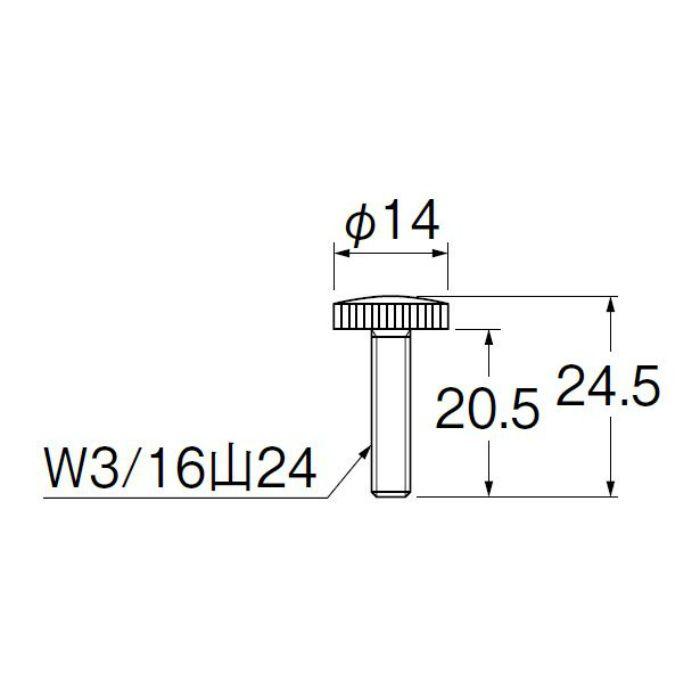 PR410-B 厨房水栓用ビス ブルー