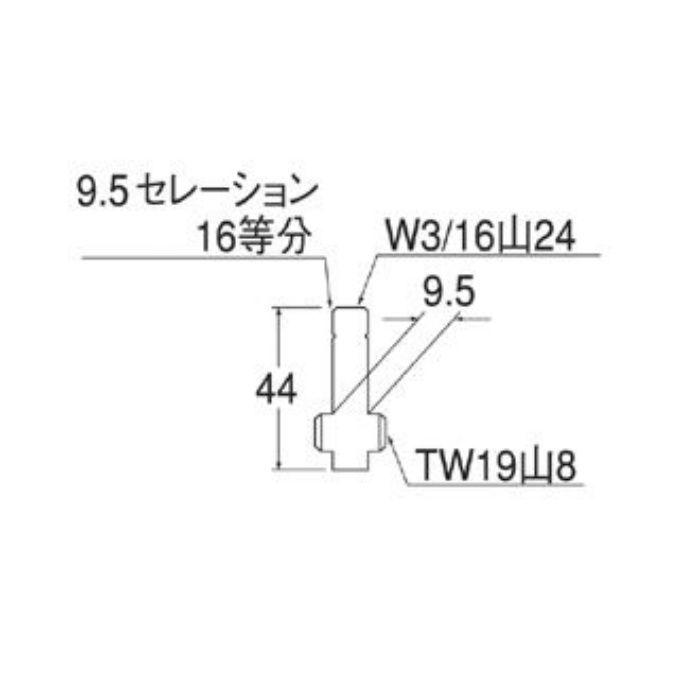 PU36-1-13 水栓スピンドル