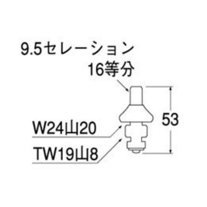 PU36KS-13 スピンドルセット(固定コマ) 寒冷地仕様