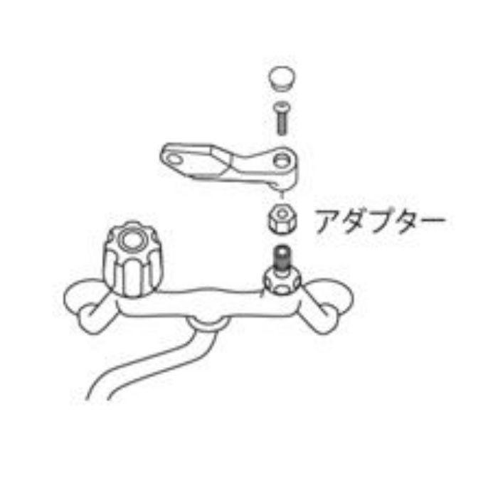 R3230 アダプター
