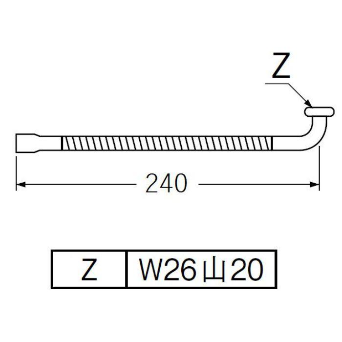 PA18A-76X2-16 ベンリー自在パイプ 長さ240mm