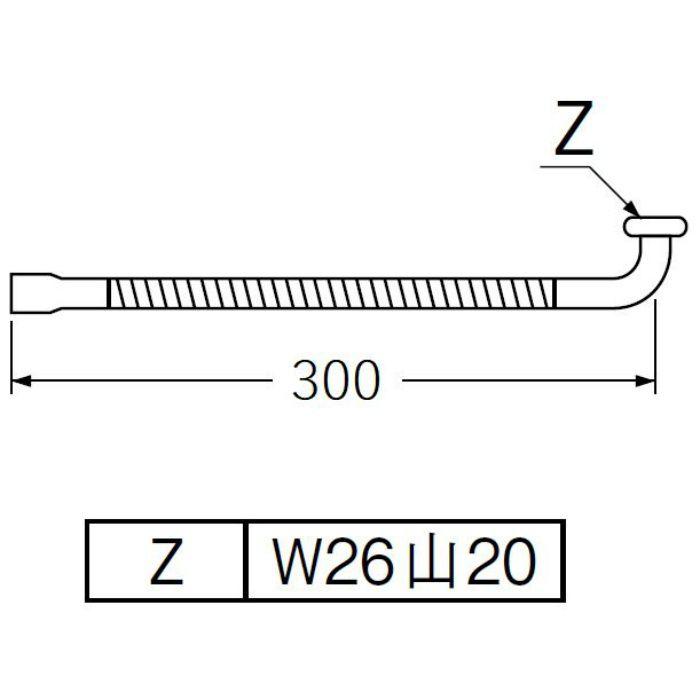 PA18A-76X3-16 ベンリー自在パイプ 長さ300mm