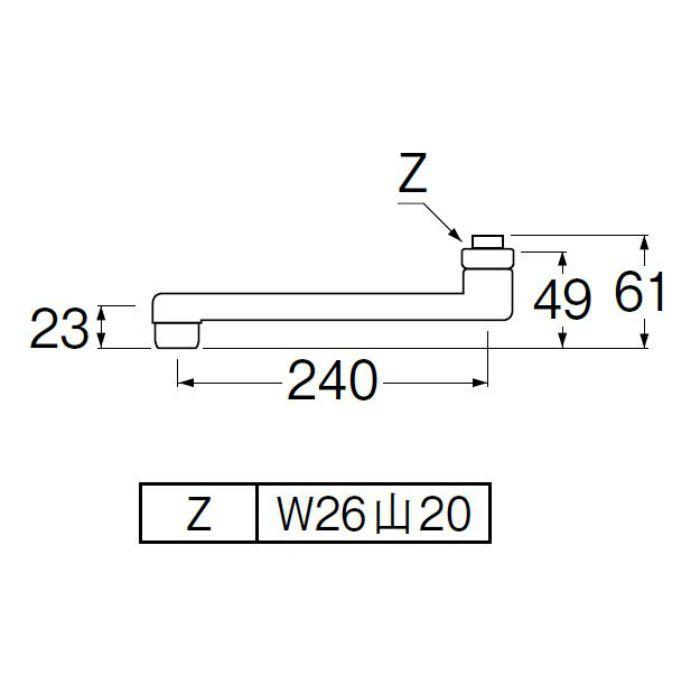 MA1110-61X2-16 角吐水口