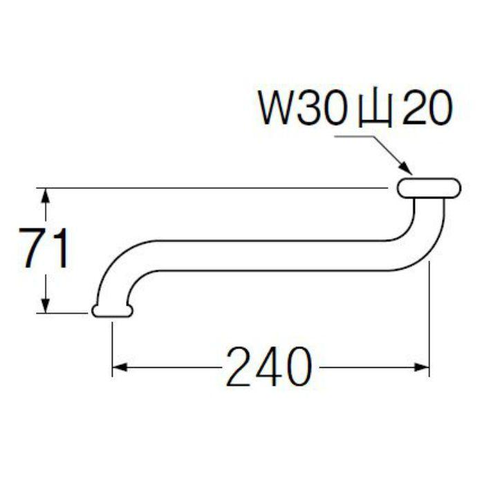 PA10J-61X2-19 自在パイプ 長さ240mm