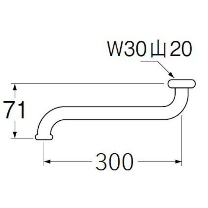 PA10J-61X3-19 自在パイプ 長さ300mm