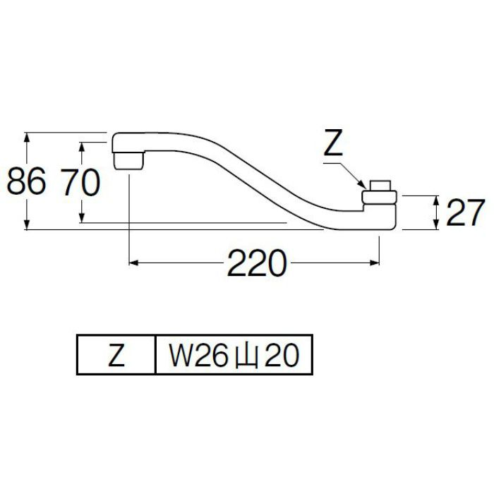 PA1610-60X2-16 上向角吐水口