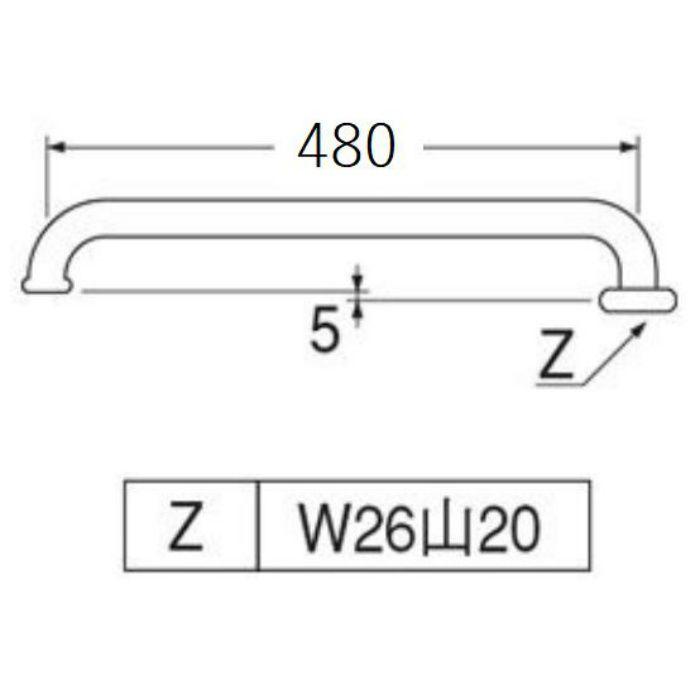 A20J-61X48-16 長尺横形パイプ 長さ480mm