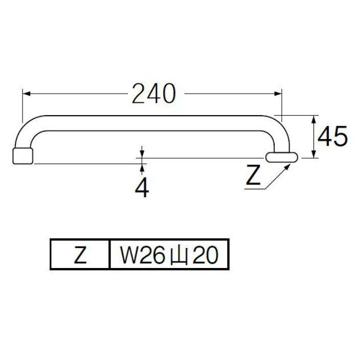 A20JH-61X2-16X240 泡沫横形パイプ 長さ240mm