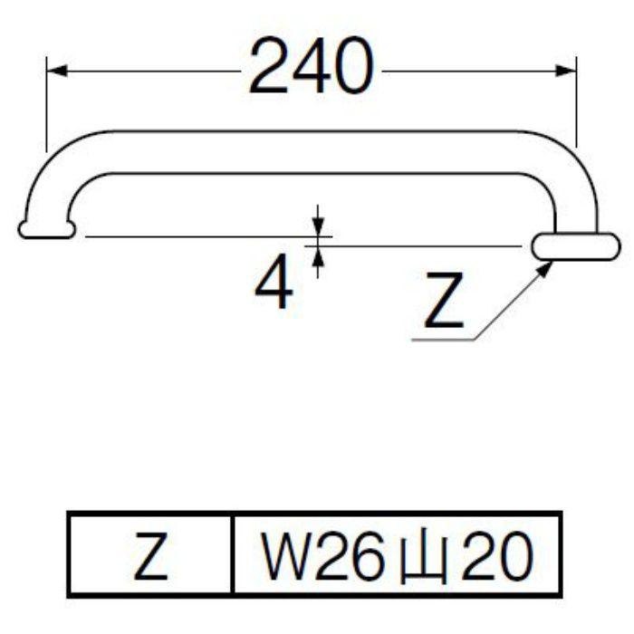 PA20G-61X2-16 節水横形パイプ
