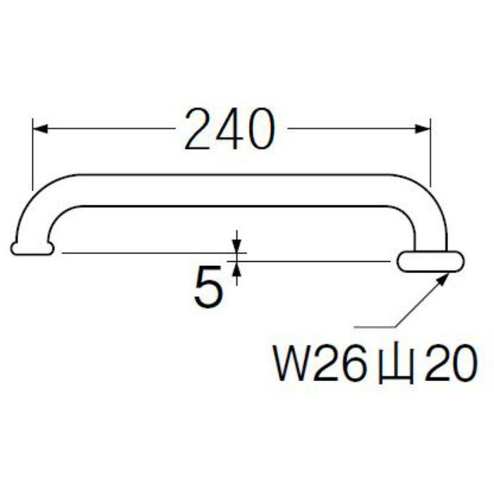 PA20J-61X2-16 横形パイプ 長さ240mm