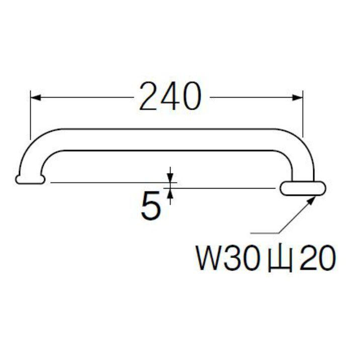 PA20J-61X2-19 横形パイプ 長さ240mm