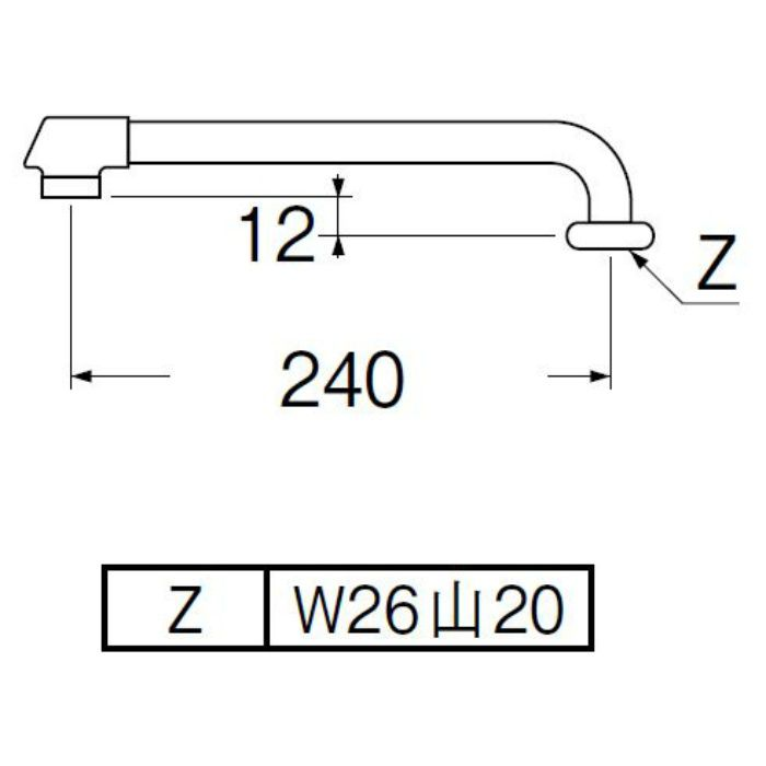 PA20JD-61X2-16 断熱横形パイプ 長さ240mm