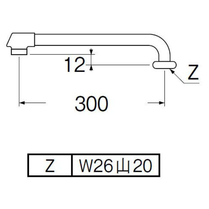 PA20JD-61X3-16 断熱横形パイプ 長さ300mm