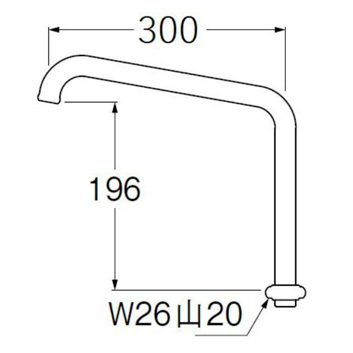 A230-61X3H-16 腰高上向パイプ 長さ300mm