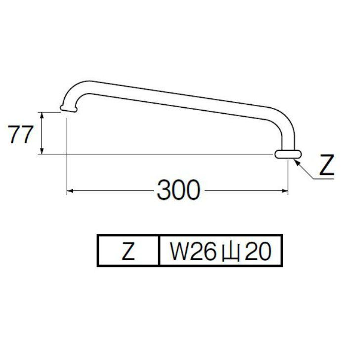 A27J-61X3-16X300 横形上向パイプ 長さ300mm